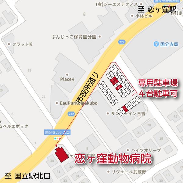 動物病院付近地図